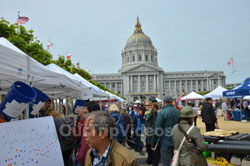 Earth Day SF at Civic Center Plaza, San Francisco, CA, USA - Pictures
