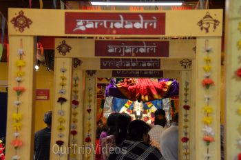 Vaikunta Ekadashi by SVCC Temple, Fremont, CA, USA - Picture 14