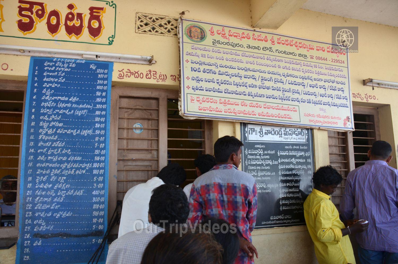 Sri Venkateswara Swamy Temple (Vaikunta Puram), Tenali, AP, India - Picture 17 of 25