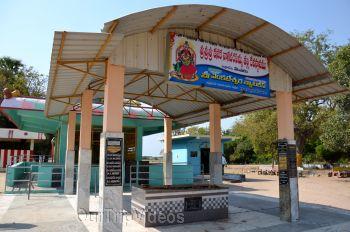 Pandillamma Temple (Pandillapalli), Vetapalem, AP, India - Picture 1