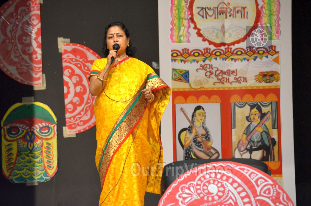 Bangaliyana - Bengali New Year Celebration, Union City, CA, USA - Picture 1 of 25