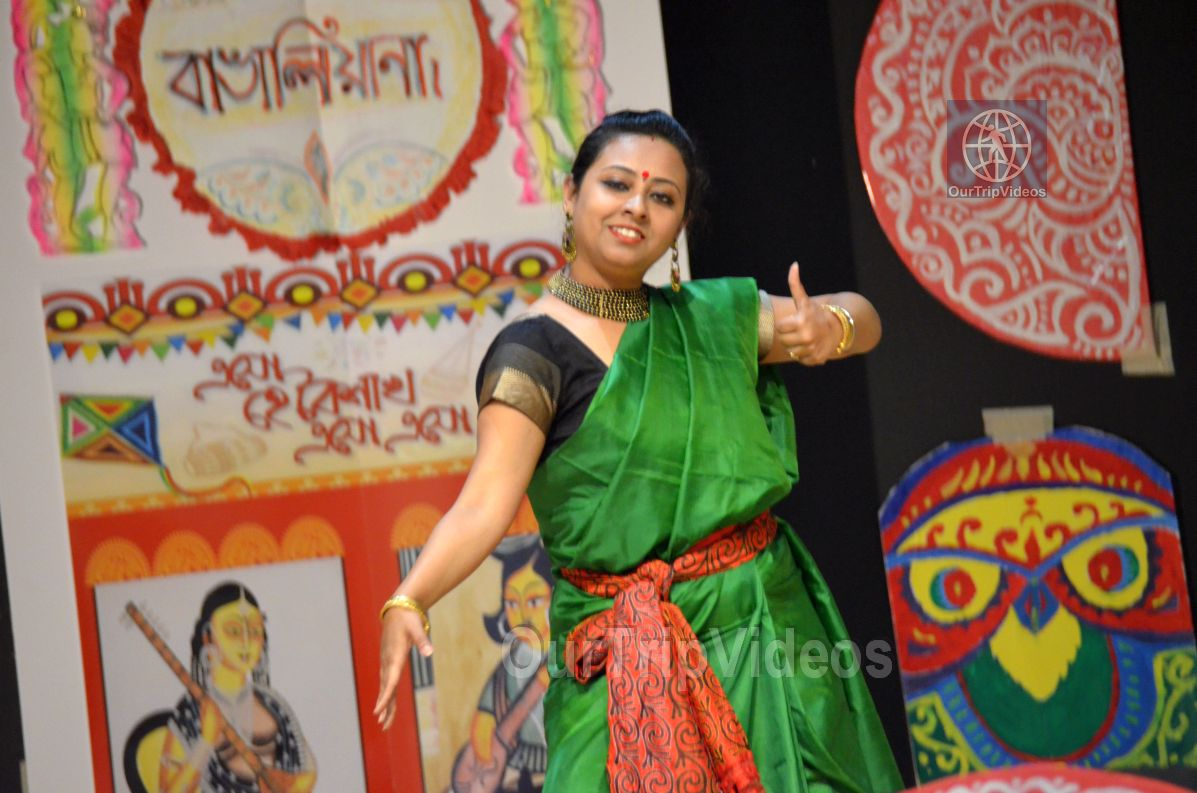 Bangaliyana - Bengali New Year Celebration, Union City, CA, USA - Picture 10 of 25