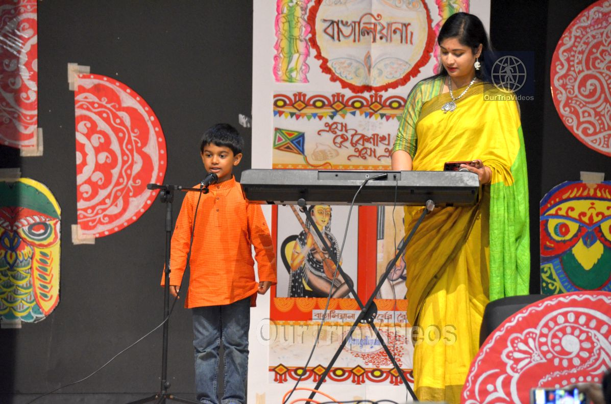 Bangaliyana - Bengali New Year Celebration, Union City, CA, USA - Picture 11 of 25