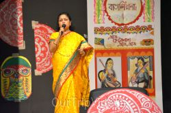 Bangaliyana - Bengali New Year Celebration, Union City, CA, USA - Picture 1