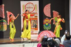 Bangaliyana - Bengali New Year Celebration, Union City, CA, USA - Picture 14