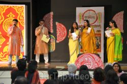 Bangaliyana - Bengali New Year Celebration, Union City, CA, USA - Picture 33