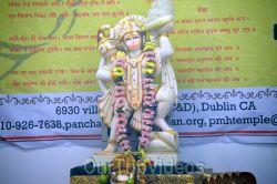 Maha Mandalabhishekam - Sri Panchamukha Hanuman Temple, Dublin, CA, USA - Picture 22