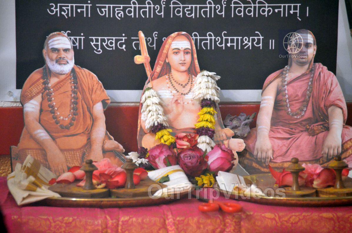 Shri Sharadamba Pranapratishtapana (SEVA), Newark, CA, USA - Picture 48 of 50