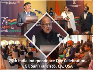 75th India Independence Day Celebration - CGI, San Francisco, CA, USA - Online News Paper RSS -  views