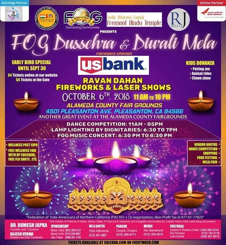 FOG Diwali Mela Fireworks Laser Show - Event